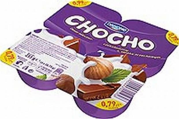 Danone reklamuje nową markę Danone Chocho