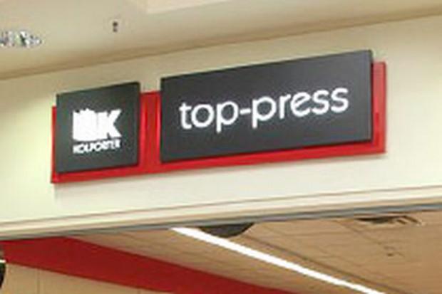Kolporter uruchomi 50 salonów Top-Press i wzbogaci ich ofertę