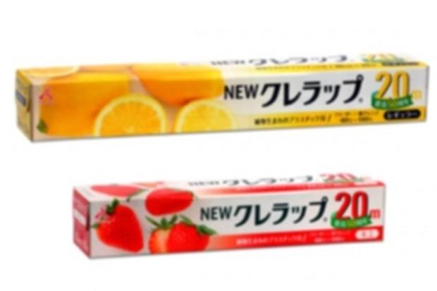 Nowa japońska folia do żywności - New Krewrap
