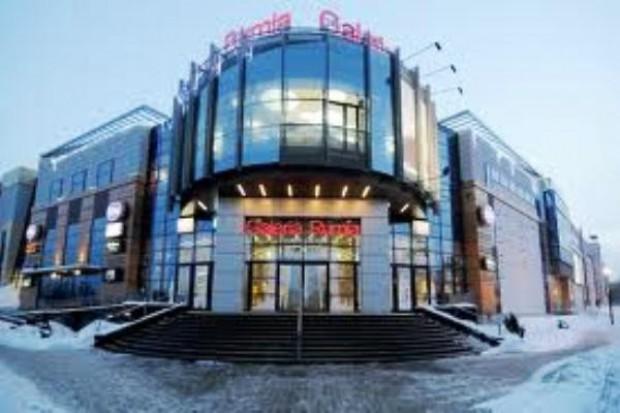 Grupa Upside Property przejmuje trzy galerie handlowe od Polimeni