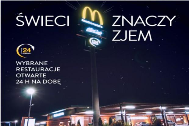 McDonald's chce w minutę obsłużyć każdego klienta