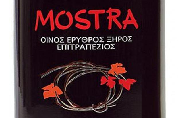 Greckie nowości Amazis.net
