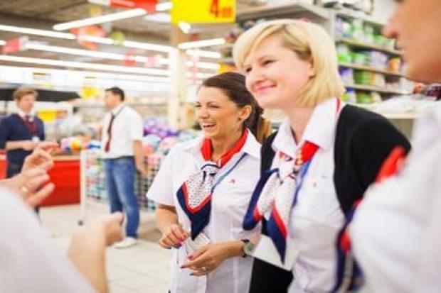 "Ruszył nabór do ""Auchan Graduate Program"""