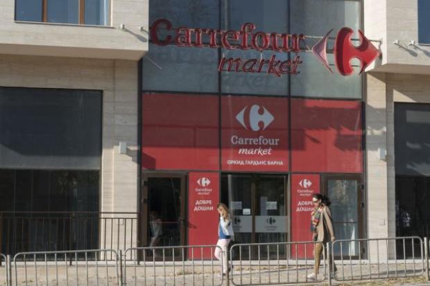 Carrefour: Na inwestycje w 2016 roku przeznaczymy ok. 260 mln zł