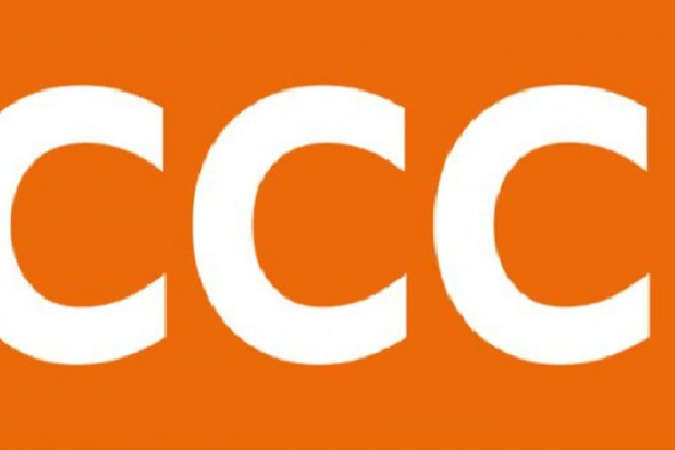 CCC chce się stać największym dostawcą obuwia w e-commerce