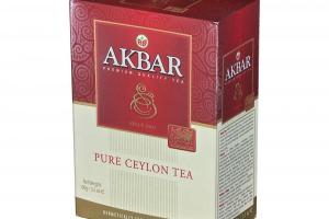 Ogólnopolska kampania herbacianej marki Akbar