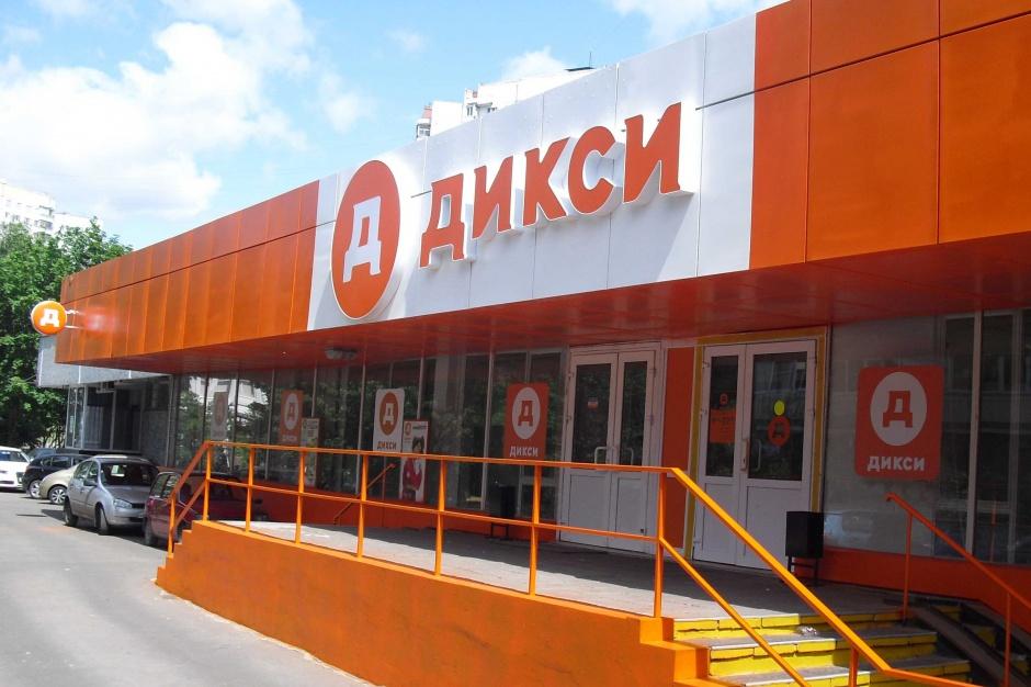 Były szef Biedronki i dawny wiceprezes Żabki opuszczają Dixy Group