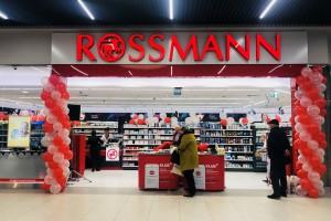 Rossmann dołączył do Galerii Głogów