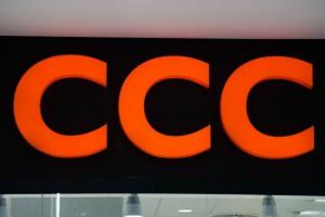 DM BDM SA: CCC może rozczarować w kolejnych kwartałach