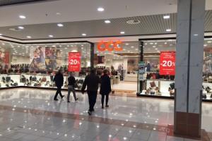 CCC wchodzi do Szwajcarii. Kupuje siec sklepów Voegele i Bingo