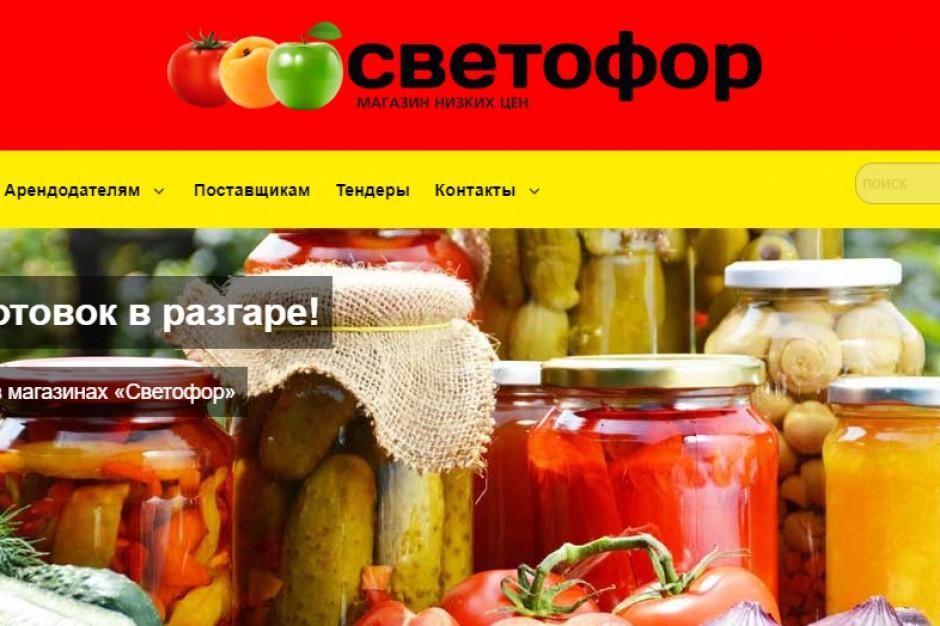 Na rynku zadebiutuje dyskont Mere. W Polsce chce mieć 105 sklepów (galeria)