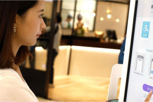 W chińskim KFC można płacić dzięki systemowi rozpoznawania twarzy