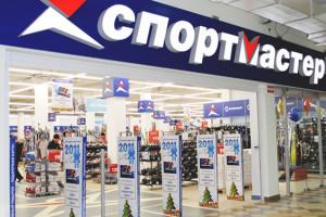 Sportmaster prowadzi wyłączne negocjacje na zakup 33 sklepów Go Sport w Polsce