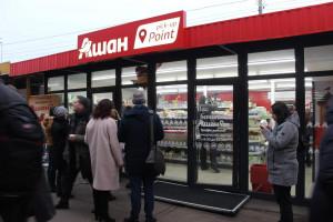 Auchan otworzył na Ukrainie punkt Drive dla pieszych