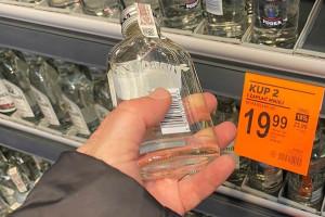 Badanie: Mocno wzrosła w gazetkach handlowych promocja alkoholi 50 ml