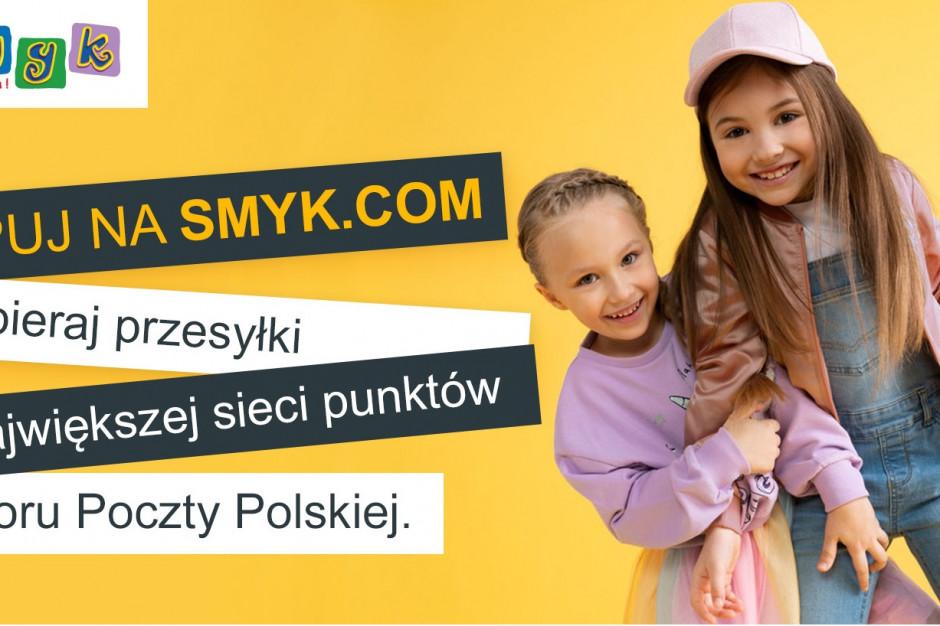 Poczta Polska dostarczy zakupy ze Smyk.com do 12 tys. punktów odbioru