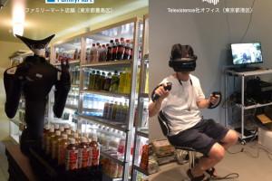 Roboty będą uzupełniać towar na półkach w japońskich supermarketach (wideo)