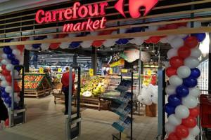 Tysiące pracowników Carrefoura w Polsce może zostać zwolnionych