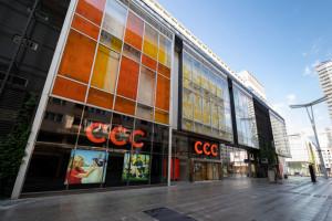 CCC chce na wiosnę otworzyć pierwszy sklep w nowym koncepcie