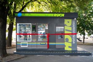 Ruch zmieni mapę kiosków. Mają odpowiadać na nowe zwyczaje konsumentów