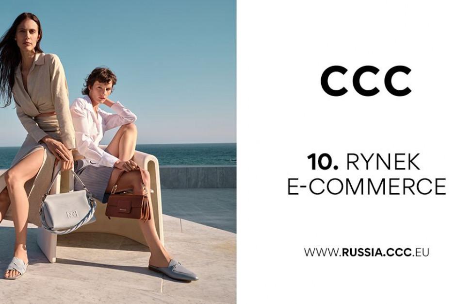 Platforma ccc.eu zadebiutowała w Rosji