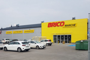 Placówka w Pyrzycach to 175. sklep Bricomarché w Polsce. Fot. materiały prasowe